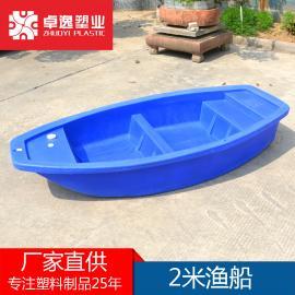 加厚船塑料船渔船塑料渔船钓鱼船橡皮艇冲锋舟渔船养殖船