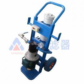循环过滤滤油机 过滤废油滤油车 LYC-A32小型移动式润滑油滤油机