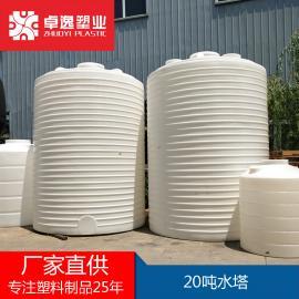 塑料水塔家用带盖塑胶水箱大型灌溉储容器储罐食品级塑料桶