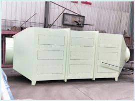 高浓度废气处理/大风量活性炭吸附塔(PP活性炭吸附箱)