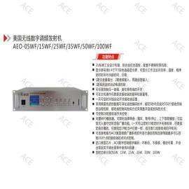 无线调频防水音柱供应商