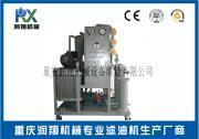 变压器油高效双级真空滤油机