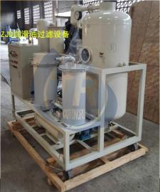 TR牌液压油真空滤油机、压缩机油过滤机