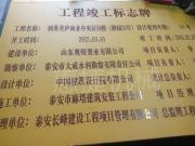 石材刻字喷砂机 墓碑刻字喷砂机 里程碑刻字喷砂机