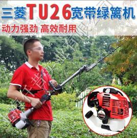 日本三菱TUE26宽带绿篱机 修剪机 汽油园艺修剪机