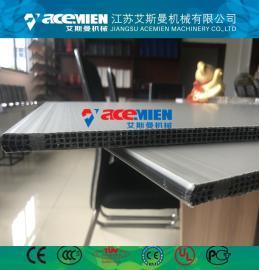 高端优质塑料建筑模板生产线、中空建筑模板生产线