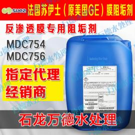 反渗透膜阻垢剂美国通用GE贝迪MDC756 污水回用专用分散剂