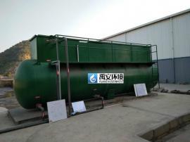 碳钢300吨猪屠宰场屠宰污水处理设备YASH-300T一体化污水处理