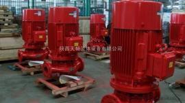 消防泵3c�J�C