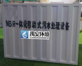 禹安环境盐田蛇口港口码头污水废水处理一体化设备YAMT-100T