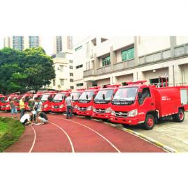 泡沫消防车多少钱---五十铃3―4吨泡沫消防车