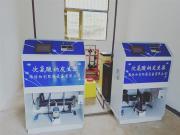 饮水消毒设备/电解食盐次氯酸钠发生器原理