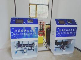 组合式饮水消毒设备/电解盐次氯酸钠发生器