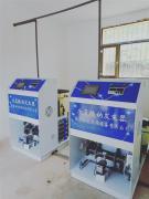 水厂消毒设备/自动化次氯酸钠发生器