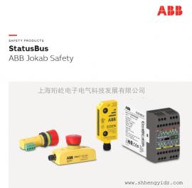 ABB安全急停和按钮指示装置Smile系列