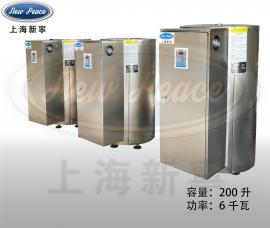 酒店洗衣干洗设备食品机械配套6-100kw电热水炉
