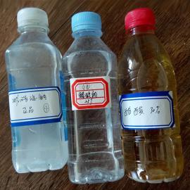 厂家直销 工业级除垢剂 重机械油污去除剂 20-30液体乙酸钠