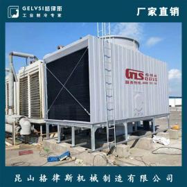 横流式冷却塔 空调专用制冷设备 300T并联方形冷却塔 节能环保