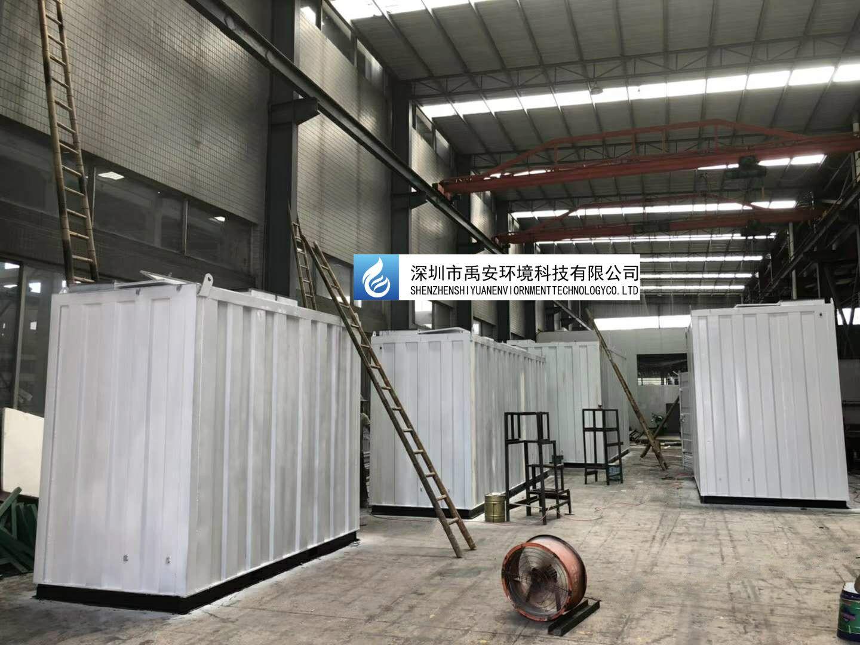 10吨/天垃圾中转站渗滤液处理设备YAZZ-10T稳定达到三级排放标准