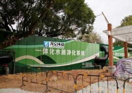 快速河道修复一体化设备YAHD-5000T河涌污水水质净化设备