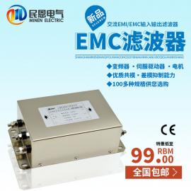 15KW变频器输入滤波器ME920-30A抑制谐波 抗干扰