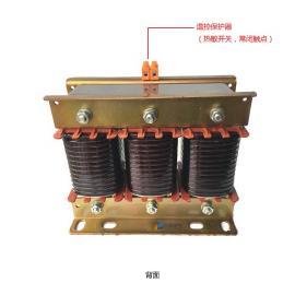 CKSG-2.1/0.45-7%串联电抗器电容器专用 抑制谐波