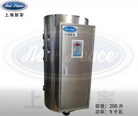 厂家直销自动9千瓦 电热水器 电加热热水锅炉