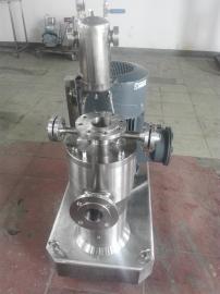 氧化铝催化剂研磨分散机,氧化铝催化剂载体研磨分散设备