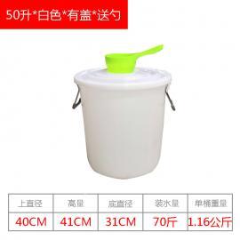 食品级加厚大白桶塑胶桶家用水桶塑料带盖垃圾桶腌菜发酵酿酒圆