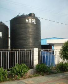 50吨防腐储罐50吨减水剂储罐50立方塑料储罐生产厂家