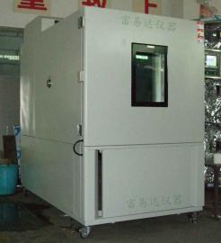 快速温度变化试验箱批发 快温变试验箱
