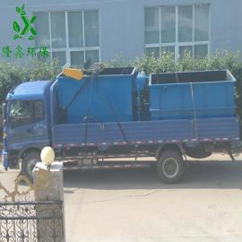 调料厂污水处理设备――污水处理设备厂家