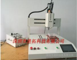 螺丝机 自动螺丝供给机 视觉对位螺丝机 自动定位螺丝机