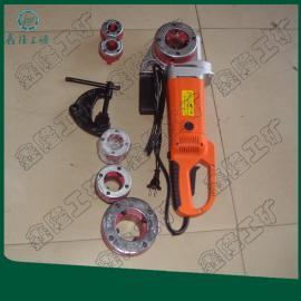 ZIT-KY01-50手持式消防管攻牙机 可移动圆管水管套丝机
