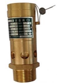 开山空压机安全阀开山螺杆空压机原厂带弹簧安全阀门现货配件