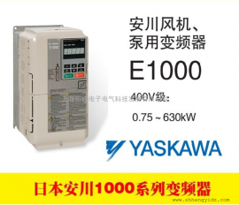 yaskawa安川小型变频器CIMR-JB4A0011BBA大量现货
