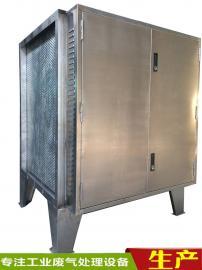 光催化除臭设备废气净化器技术特点活性炭更换