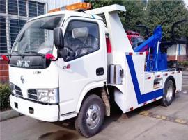 东风3吨一拖一联体小型清障车厂家