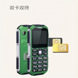促销Exmp1405防爆手机