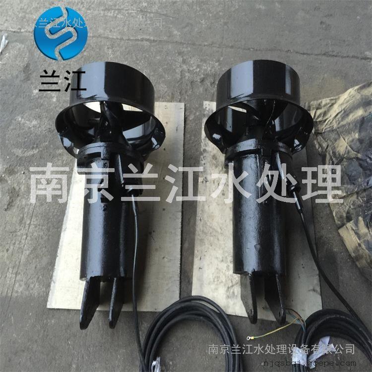 QJB5/12-620潜水搅拌机选型