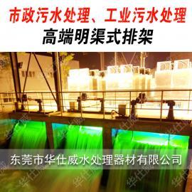 污水明渠式紫外线杀菌器 紫外线消毒模块 304/316厚钢