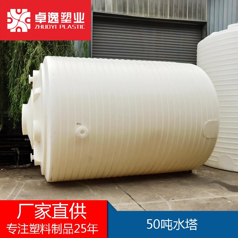 促销塑料水塔大水箱2吨2T储水桶储罐带盖塑胶化工桶圆