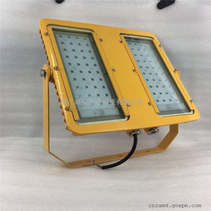 海洋王BFC8116 BTC8116 LED防爆投光灯 泛光灯 大功率200W