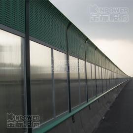 工厂围墙隔音墙