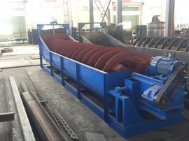 洗砂机厂家 螺旋洗砂机 单螺旋洗砂机