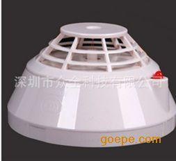 �c型感�鼗�奶�y器JTW-ZD-920(A2)