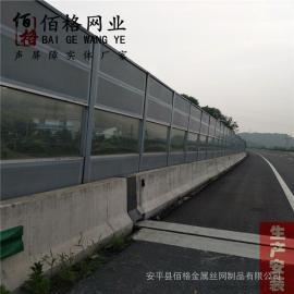 高架桥全封闭声屏障价格_高架桥全封闭声屏障厂家_高架桥全封闭声
