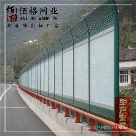 铁路声屏障立柱哪里有生产厂家_铁路声屏障立柱价格行情走势