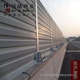城市道路声屏障批发厂家_城市道路声屏障批发价格/公司