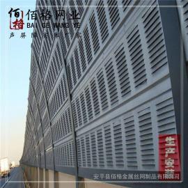 声屏障吸声板_声屏障吸声板价格_优质声屏障吸声板批发厂家/采购